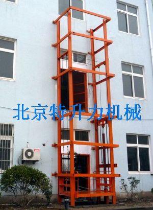 多层楼房升降货梯